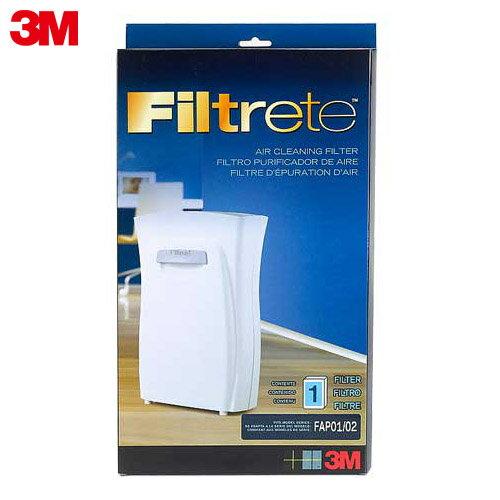 3M淨呼吸空氣清淨機超濾淨型-高效版專用濾網(16坪適用)
