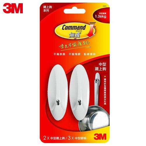 【3M】無痕鐵上鉤中型一般包(27070)