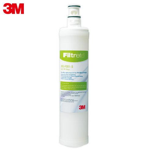 【3M】SQC前置PP濾心 3RS-F001-5