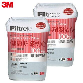 【3M】Filtrete淨呼吸健康防蹣枕心-標準型 (2入組)