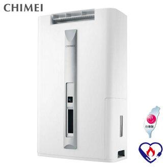 【CHIMEI奇美】12L時尚美型節能除濕機 RHM-C1200T