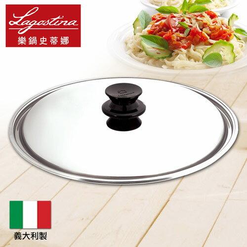 Lagostina樂鍋史蒂娜 Classico 30公分鍋蓋