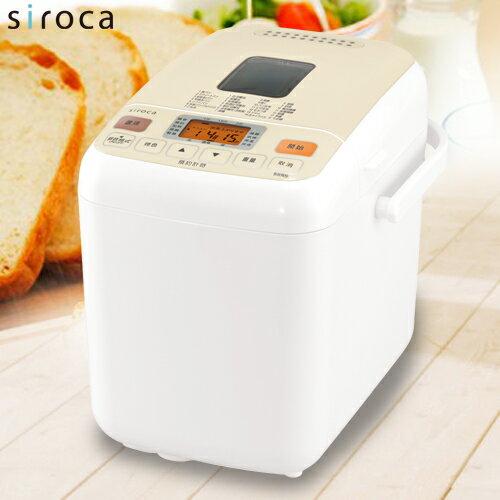 日本Siroca 全自動製麵包機 SHB-518加送食譜及隔熱手套