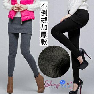 *︵shiny藍格子︵*【A039】厚實保暖.假兩件包臀加厚不倒絨彈力鬆緊裙褲。黑/深灰