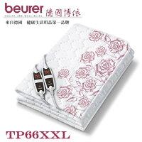 電暖器推薦德國博依 beurer    雙人雙控定時型  銀離子抗菌床墊型電毯 TP 66 XXL
