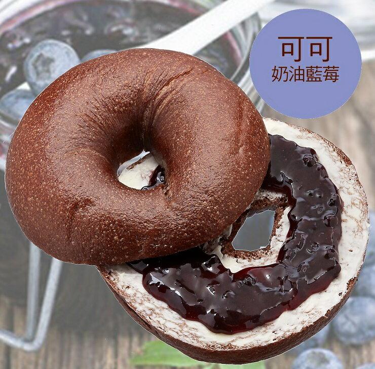 可可奶油藍莓 - 6入【Golden Brown 布朗主廚 貝果專賣】