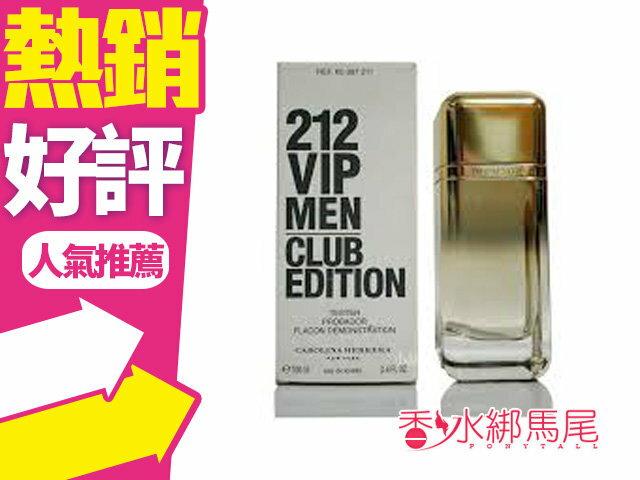 Carolina Herrera 212 VIP 電音派對 男性淡香水 100ml TESTER◐香水綁馬尾◐