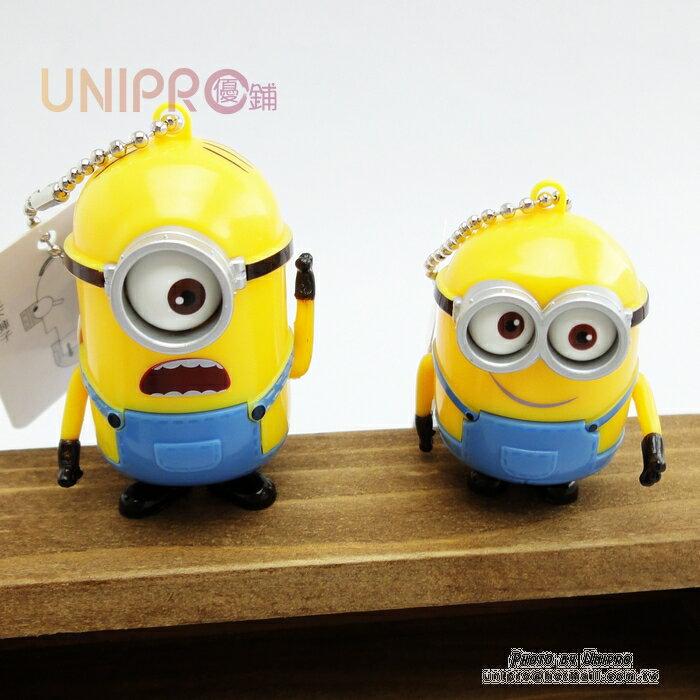 【UNIPRO】小小兵 Minions 正版授權 蘿蔔 史都華 可動公仔鑰匙圈 吊飾 神偷奶爸