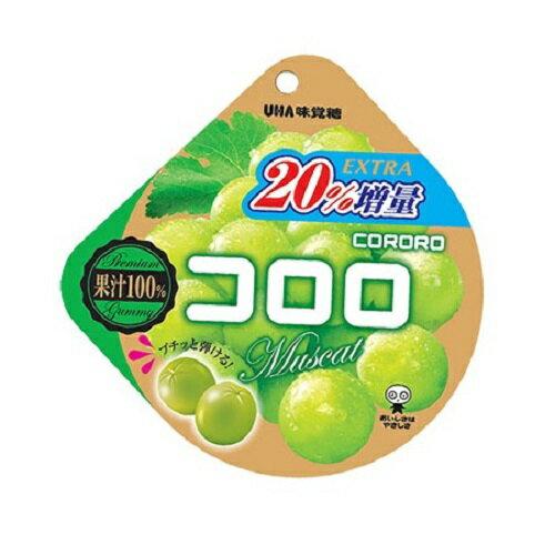 味覺糖 酷露露Q糖(白葡萄味-48g) [大買家] 4