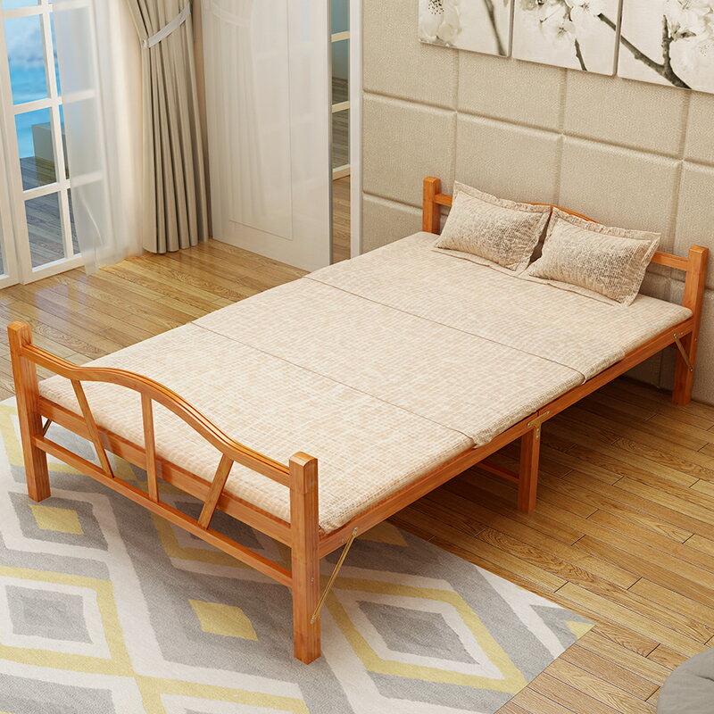雙11狂歡 折疊床竹床單人雙人午休簡易午睡實木板成人