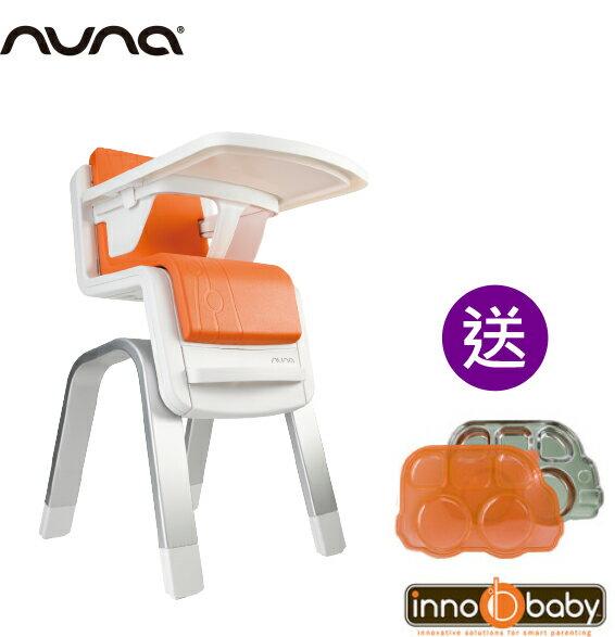 【限時$7880再贈巴士餐盤】荷蘭【Nuna】ZAAZ 高腳椅(橘色) 0