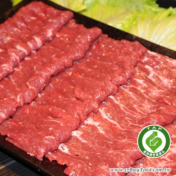 台灣牛燒烤組 - 限時優惠好康折扣