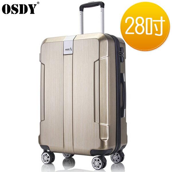 <br/><br/>  E&J【004014-04】OSDY簡潔時尚-28吋拉鏈行李箱-香檳金A-926<br/><br/>