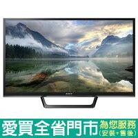SONY 索尼推薦到SONY32型液晶電視KDL-32W610E含配送到府+標準安裝【愛買】