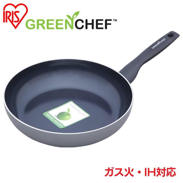 日本直送 免運/代購-日本IRIS OHYAMA/GREEN CHEF/鑽石塗層陶瓷鍋/ 瓦斯爐、IH對應/平底鍋/28公分/GC-SF-28I