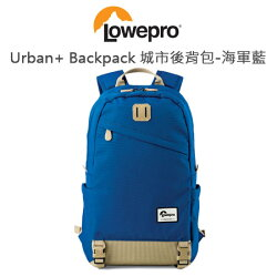 〝正經800〞Lowepro Urban+ Backpack 城市後背包 海軍藍