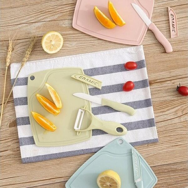 陶瓷水果刀三件組刀具砧板水果刀削皮器家用廚房多功能野餐露營方便攜帶【RS777】