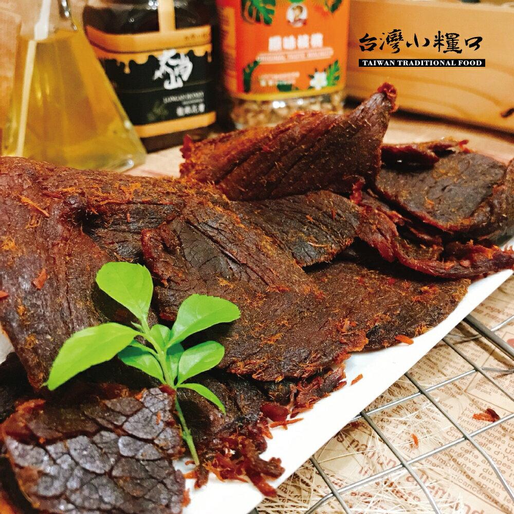 【台灣小糧口】肉乾系列 ●豬肉乾 150g - 限時優惠好康折扣