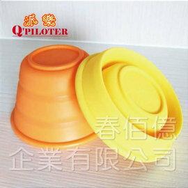 派樂 矽膠摺疊碗 伸縮碗^(1入^) 花盆 收納碗 耐熱碗 寵物碗 100^%純矽膠 無毒