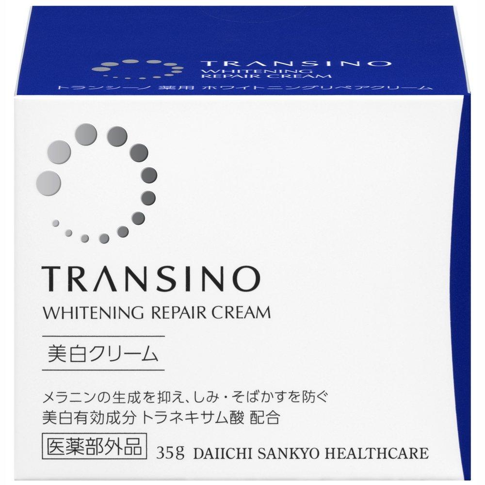 預購 日本人氣 TRANSINO 「藥用美白系列」美白乳霜