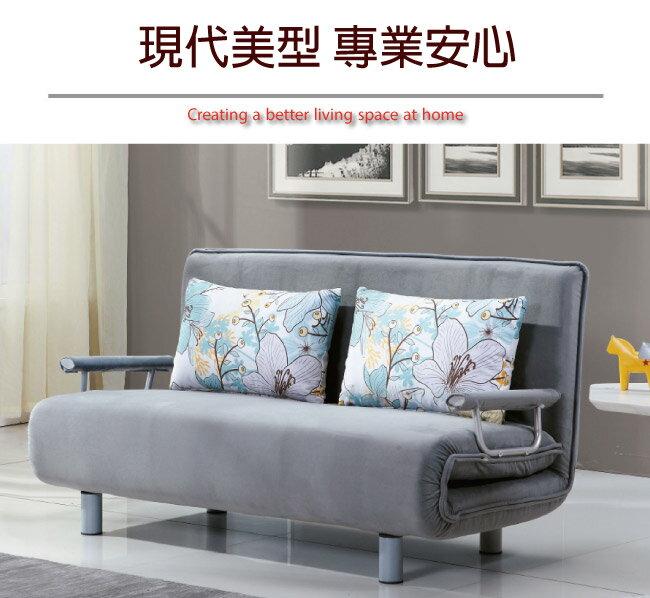 【綠家居】蒂諾亞 可拆洗棉滌布沙發/沙發床(拉合式機能設計)