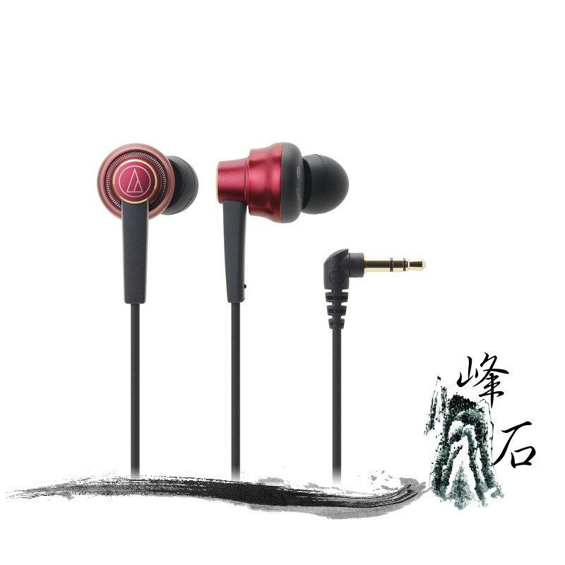 樂天限時促銷!平輸公司貨 日本鐵三角 ATH-CKR7LTD 耳塞式耳機
