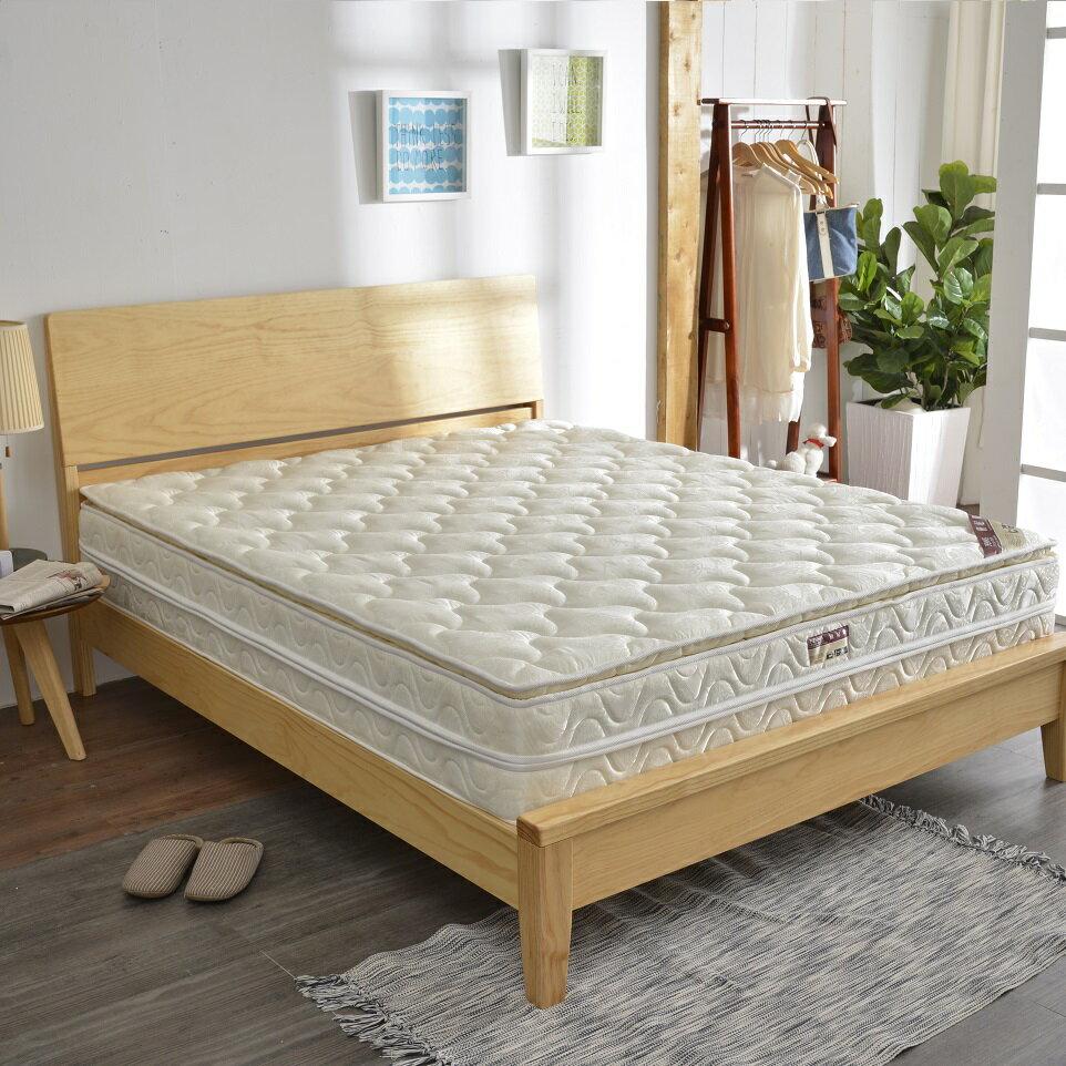 【5尺雙人】三線硬式獨立筒mylatex乳膠全開拉鍊彈簧床墊 / 雙人床墊 ★班尼斯國際家具名床 0
