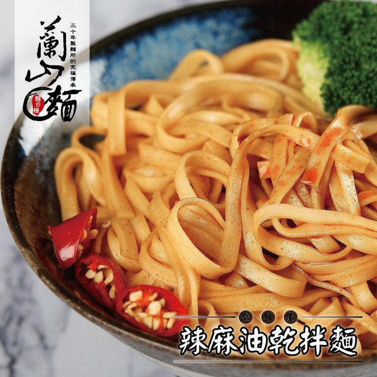 辣乾拌麵綜合組 32人份$999免運 4