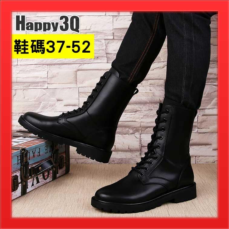 大尺碼真皮男鞋中筒靴高筒靴馬丁靴軍靴綁帶男鞋加大尺碼-黑37-52【AAA2260】