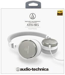 鐵三角 ATH-SR5 耳罩式耳機(鐵三角公司貨)