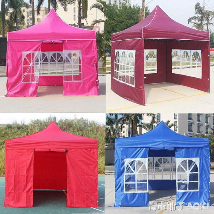 隔離消毒戶外帳篷廣告印字四腳擺攤傘雨棚遮陽棚摺疊伸縮四角大傘