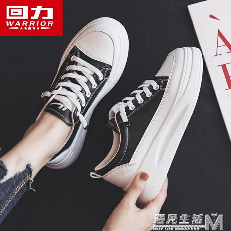 厚底小白鞋女春季新款女鞋百搭潮鞋鬆糕底爆款板鞋子