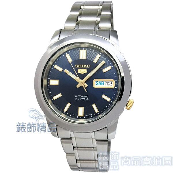 【錶飾精品】SEIKO手錶SNKK11K1精工表藍面金色時標夜光自動機械男錶全新原廠正品