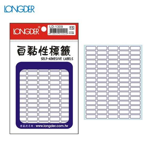 辦公小物嚴選~(量販50包)龍德自黏性標籤LD-1309(白色藍框)7×17mm(800張包)