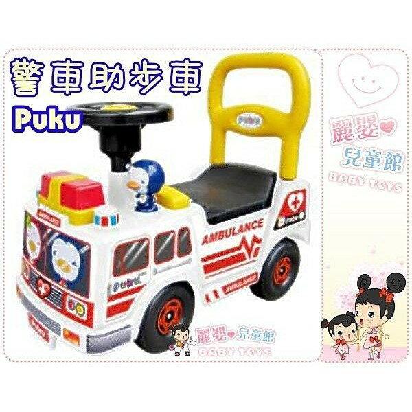 麗嬰兒童玩具館~藍色企鵝puku-寶貝騎乘工程車-紅警車 / 白救護 / 紅消防 腳行車助步車 1