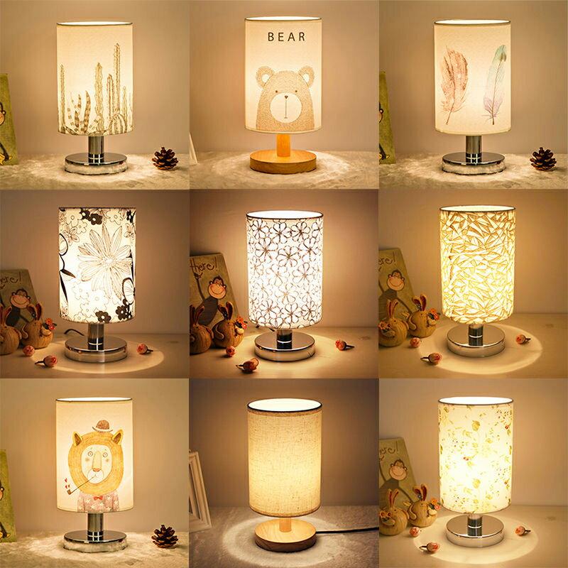 北歐臺燈臥室床頭燈現代簡約創意喂奶小夜燈浪漫溫馨調光布藝臺燈
