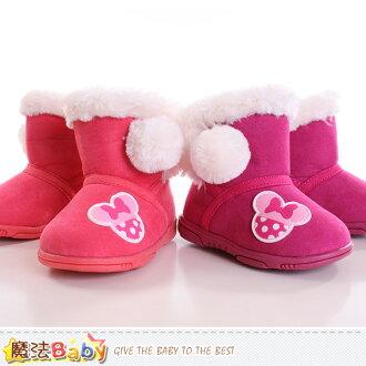 迪士尼 授權童靴