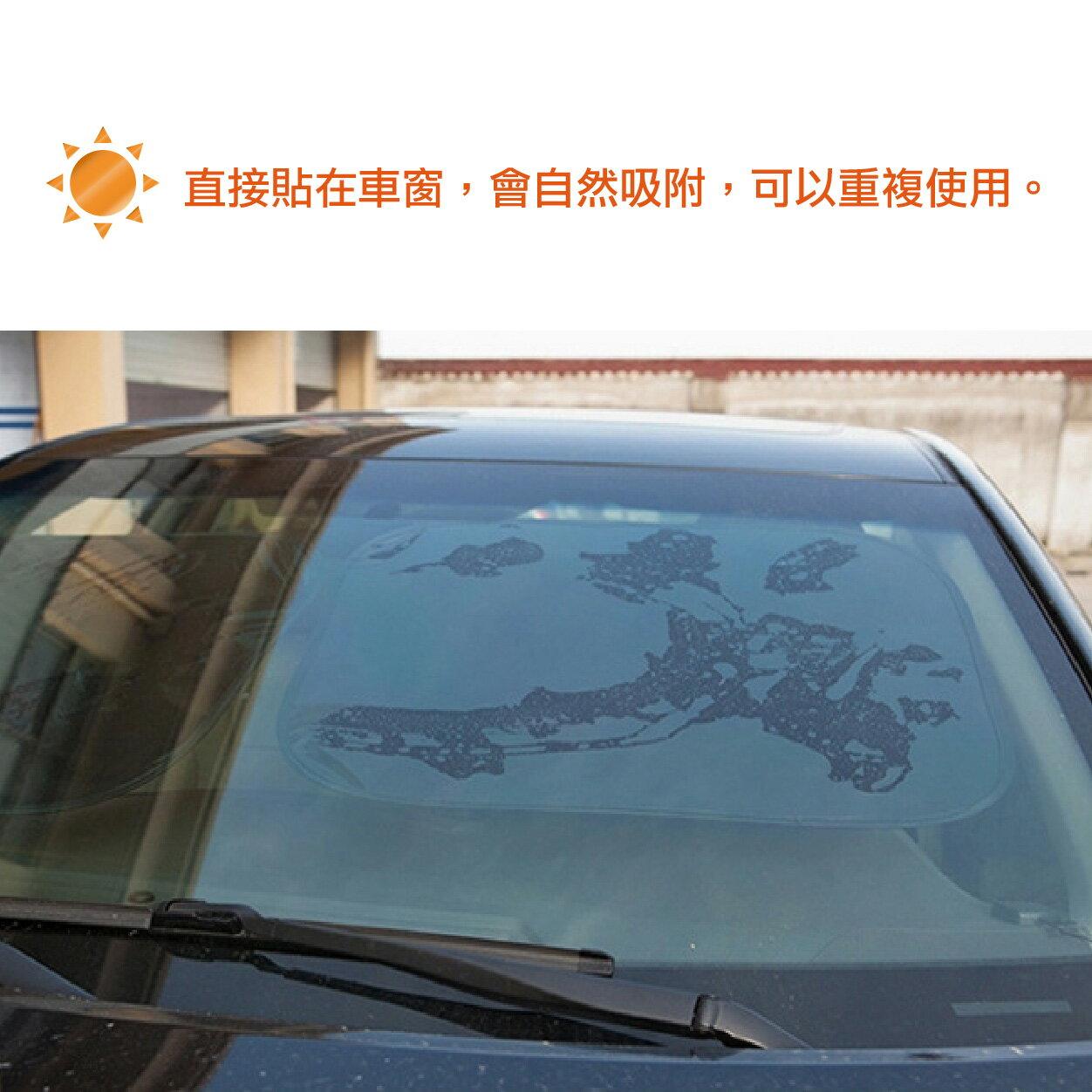 e系列汽車用品【靜電隔熱側遮】黑色靜電側遮 靜電膜 抗UV 遮陽擋光 1入
