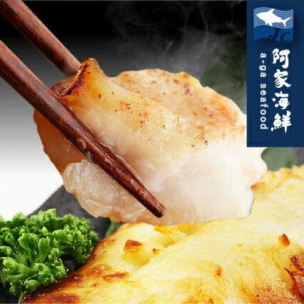 【日本原裝】比目魚西京燒150g5%/包#味增 日本製 西京漬雪鰈 天然味噌 加熱即食 比目魚