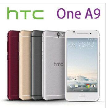 (HTC) One A9 (2G/16G) (A9U)5吋八核心智慧機   好買網