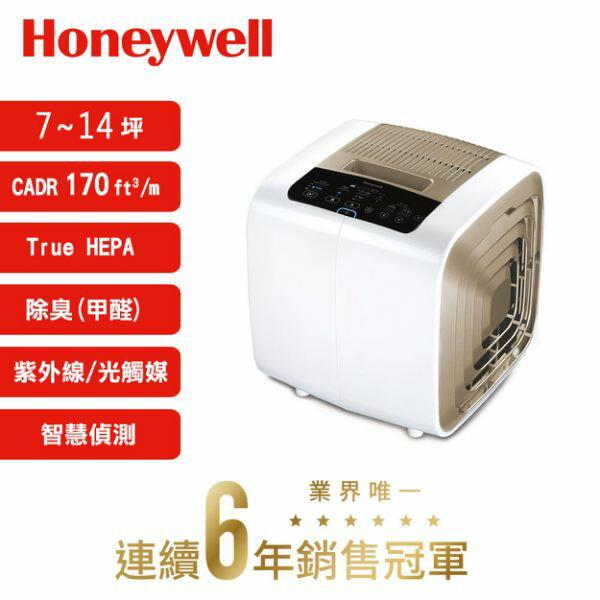 【美國Honeywell】智慧型抗敏殺菌空氣清淨機Lucki HAP-802WTW
