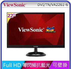 【原價$2999↘限時特賣】 Viewsonic 優派 VA2261-6 22型寬螢幕 D-Sub/DVI 輸入介面