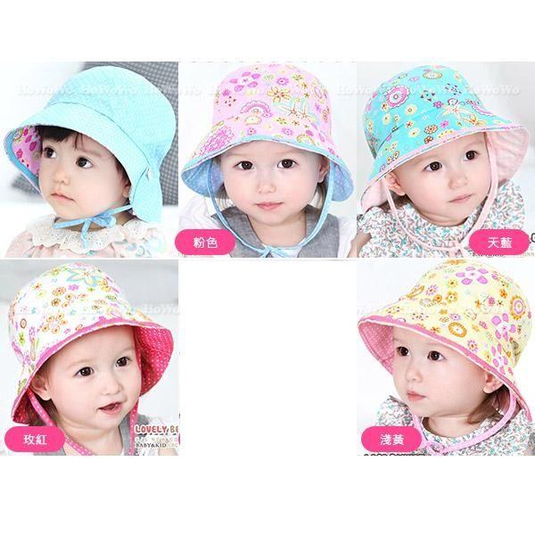 雙面可戴寶寶帽 碎花漁夫帽 遮陽帽  防曬必備 CA3938 好娃娃