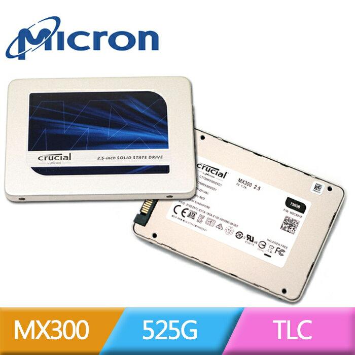 美光 Crucial MX300 525GB SSD 固態硬碟