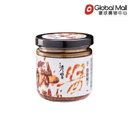 【詹醬】山喜屋_油潑辣子醬 180g