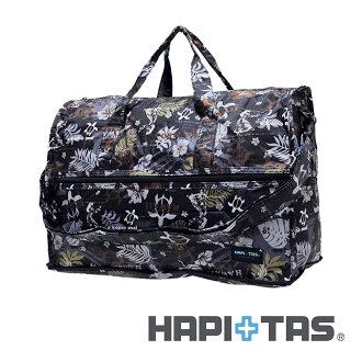 【日本暢銷 HAPI+TAS】樹葉印花黑 高級摺疊 防潑水 圓形旅行袋 小 (可登機 旅行 搭配拉桿使用)