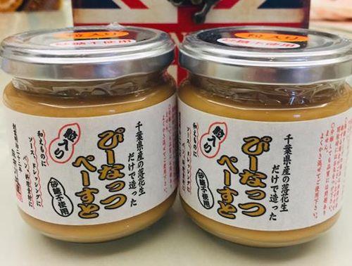 [預購ing] 日本 麻布川越屋 花生醬