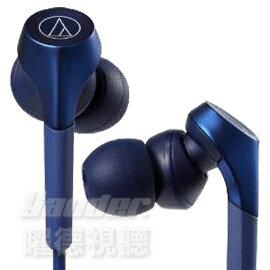 【曜德】鐵三角ATH-CKS550X藍色動圈型重低音耳塞式耳機★免運★送收納盒★