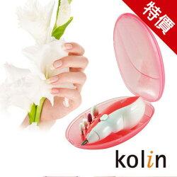 Kolin歌林五合一美甲器 KDF-JB142【KE03001】聖誕節交換禮物i-Style居家生活