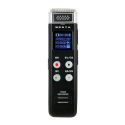 無敵R318 數位錄音筆 8GB (黑)